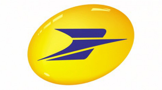 Services postaux – Villaines-les-Rochers – 4 avril 2020
